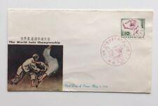 The World Judo Championship FDC Tokyo Japan 5-3-1956 Memorabilia Collection