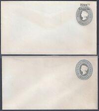 CEYLON SRI LANKA 1890's TWO QUEEN VICTORIA POSTAL COVER FIVE CENTS & FOUR CENTS