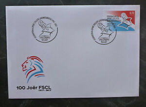 2017 LUXEMBOURG 100yrs SPORTS CYCLING FED.  FDC FIRST DAY COVER