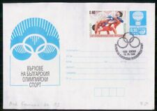 Mayfairstamps Bulgaria 1999 Olympic Wrestling Cover wwk_49881