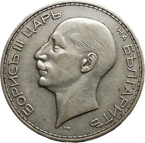 1934 Boris III Tsar of Bulgaria 100 Leva Large Old European Silver Coin i50163