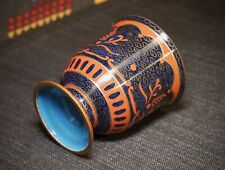 Vintage Asian Cup Brass/Lacquer