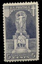 US #628 5¢ Ericsson, og, NH, VF, Scott $9.50