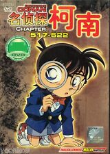 Detective Conan DVD Complete Story 6 IN 1 ( Chapter 517 522 ) Eng Sub 0 Region