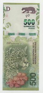 Argentina 500 Pesos ND 2016 Pick 365 UNC Uncirculated Banknote Yaguarete Serie L