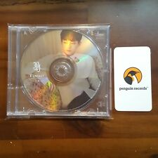 JBJ - 1ST MINI ALBUM FANTASY JIN LONGGUO DISC - 2 -