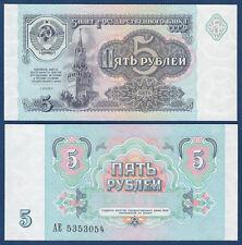 RUSSLAND / RUSSIA 5 Rubel 1991  UNC  P.239
