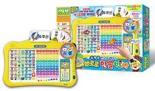Pororo Dr.hanguel / Pororo / Toy / Children's toy