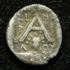 Ancient Greek AR triobol Argos, Argolis, forepart of wolf / large A, ca.90-50BC