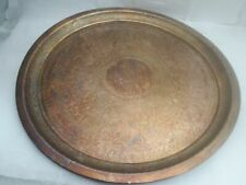 ANTIQUE RED COPPER BRASS PLATE DISH WITH DRAWING SILVER INLAY MIDDLE EAST