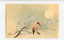 """Vintage 1910 """"German Po in China"""" Water Colour Hand Print Post Card Very Rare"""