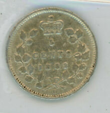 1882H Canada Five Cents Silver Coin ICCS VF-20 - Cert#XM640