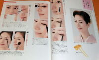 Make-up and Hairstyle for KIMONO book from japan japanese #0732