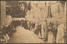 ISRAEL CARTE POSTALE JERUSALEM MUR DES LAMENTATIONS TIMBRE LEVANT 1911 ??