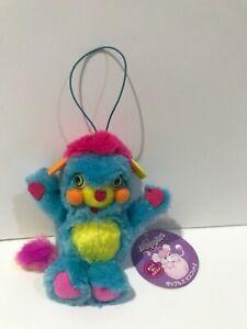 "Popples P.C.Popple Stuffed Mini Toy Plush keychain 4.5"""