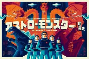 Invasion of Astro-Monster Variant MONDO Print Godzilla Tom Whalen