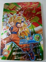 Carte Dragon Ball Z DBZ Dragon Ball Heroes God Mission Part 5 #HGD5-CP1