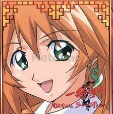 New 0163 IKKI TOUSEN Kanu Unchou Ryomou original SOUNDTRACK CD Music Japanese