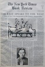 LIN YU-TANG MY COUNTRY MY PEOPLE YEN LI-PEN 1935 December 8 NY Times Book Review
