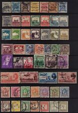 Palestine Remarkable 52 Stamps collection