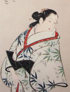 Bijin-zu (picture of a beautiful woman) by Miyagawa Chōshun 宮川長春 | Print  #1005