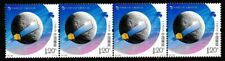 China Prc 2007 Launch First Lunar Probe Strip 4 Sc# 3637 Mnh Mint/Never Hinged