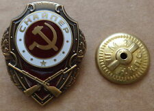"SOVIET CCCP  order   MEDAL BADGE ""Distinguished  SNIPER"" WW2 heavy"