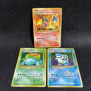 Charizard Venusaur Blastoise Holo Pokemon Card Old Back Good condition