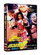 Magic Warriors (1989) Feng huang wang zi - Kung Fu Fantasy, Child of Peach 3 DVD