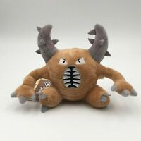 Pokemon Pinsir Plush Doll Stuffed Animal Toy Collection Kids Baby Gift - 5 Inch