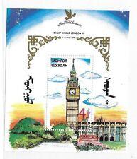 MONGOLIA 1990 Stamp World London Big Ben Palace Bus Miniature sheet MNH