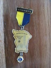 Lions Club Pin--Georgetown Central Pin Badge 308B Malaysia