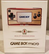 Nintendo Game Boy Micro 20th Anniversary Limited Edition Red & Gold COMPLETE!
