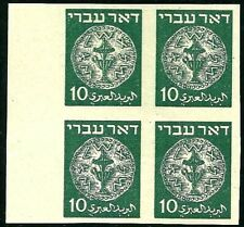 ISRAEL 1948 Stamp Block IMPERF COLOUR TRIAL 1ST POSTAGE DUE 10ml  ED.51 READ