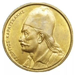1982 GREECE GREEK 2 DRACHMAI VINTAGE COIN AU CROSSED RIFLES KM 130