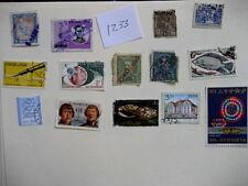 Rare Worldwide stamps  Lot #1233 Burma, Cape Verde, Cook Is., Esti, Bolivia etc.