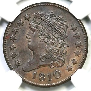 1810 C-1 NGC MS 63 BN CAC Classic Head Half Cent Coin 1/2c