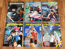 Animania Magazine Anime Manga Cat's Eye Eroica Dragon Ball Z Knight 4-ever