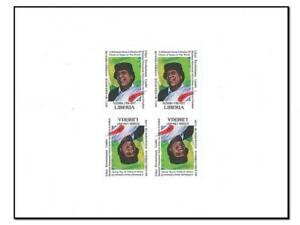 Libya President Muammar Al Kadhafi - Imperf Proof on Card MNH - Michel 3353