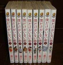 Erased Manga complete lot full set Vol.1-9 Japanese Edition Kei Sanbe