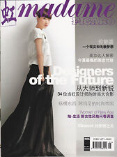 "REVUE MAG 2006 MADAME FIGARO  CHINA EDITION CHINE ""DESIGNERS OF THE FUTURE"" TBE"
