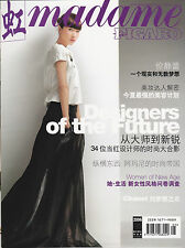 "REVUE MAG 2006 MADAME FIGARO  CHINA EDITION CHINE ""DESIGNERS OF THE FUTURE"" TBE"