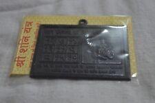 SHANI YANTRA  ON SOLID BLACK METAL PLATE BUY 1 GET 1 FREE
