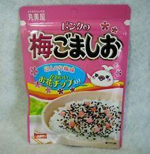 MARUMIYA Furikake. Ume Goma Shio. Japanese Plum,Sesame & Salt. Rice Seasoning.