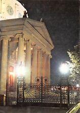 Romania Bucharest Bucuresti Ateneul Roman