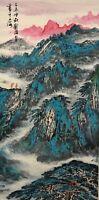 Vintage Chinese Watercolor LANDSCAPE Wall Hanging Scroll Painting - Liu Haisu
