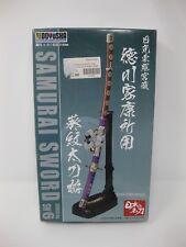 "Doyusha 1/3 Samurai Sword ""Ieyasu Tokugawa"" Building Kit sw8"