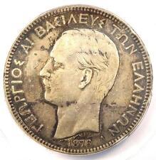 New listing 1876-A Greece George 5 Drachmai Coin (5D) - Certified Anacs Au50 - Rare Coin!