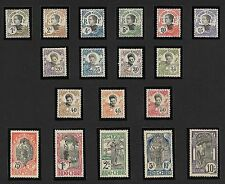 INDOCHINE FRANCAISE 1907 COSTUMES YVERT 41-58 MVLH GOMME TRES FRECHE - CV 360€