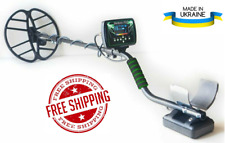Metal Detector Fortune Pro Oled Discriminated Waterproof Coil Depth of search 2m